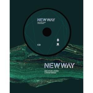 (予約販売)SS501 キム・ヒョンジュン (リーダー) / NEW WAY (CD + DVD) [1万枚ナンバリング限定版][SS501][韓国 CD]|seoul4
