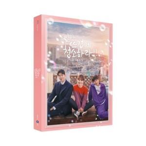 OST / 一度熱く掃除しろ (JTBC韓国ドラマ)[オリジナルサウンドトラック サントラ][韓国 CD]|seoul4
