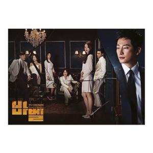 OST / バベル (TV朝鮮ドラマ)[オリジナルサウンドトラック サントラ][韓国 CD]|seoul4
