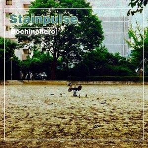 STAINPULSE / BOCHINCHERO (EP)[STAINPULSE][CD]|seoul4
