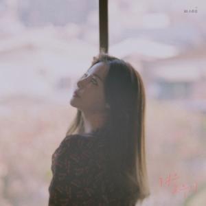 セボム / セボム,03 小品集「冬、私たち」[セボム][韓国 CD]|seoul4