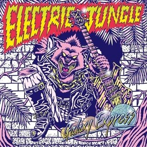 (予約販売)GALAXY EXPRESS / ELECTRIC JUNGLE (EP) (2CD) 3インチミニCD限定版[GALAXY EXPRESS][韓国 CD]|seoul4