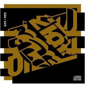 キム・ガンジ X ハ・ホンジ / 1集 (再発売) [キム・ガンジ X ハ・ホンジ][韓国 CD]|seoul4