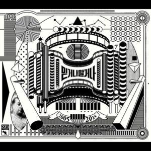 V.A / 信じたり信じなかったり (再発売)[オムニバス][韓国 CD]|seoul4