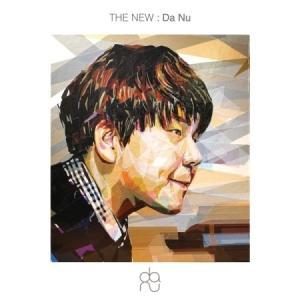 ダヌ(DA NU) / THE NEW : DA NU (1集)[韓国 CD]|seoul4