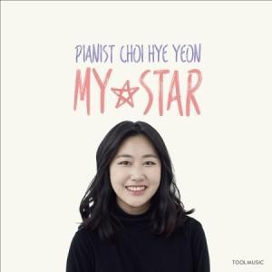チェ・ヘヨン / MY STAR (1ST EP) [チェ・ヘヨン][CD] seoul4