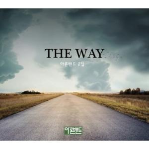ARONBAND / THE WAY (2集) [ARONBAND][CD]|seoul4