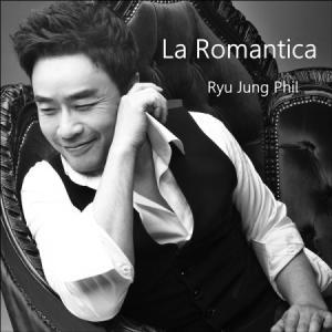 リュ・ジョンピル / LA ROMANTICA (1ST SINGLE ALBUM) [リュ・ジョンピル][CD]|seoul4
