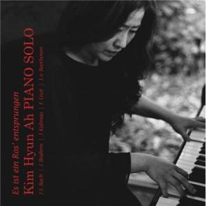 キム・ヒョンア / Piano Solo(2CD)[キム・ヒョンア][韓国 CD]|seoul4