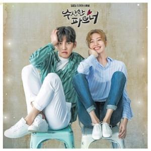OST / 怪しいパートナー(2CD) (SBS韓国ドラマ) [韓国 ドラマ] [OST][CD]|seoul4