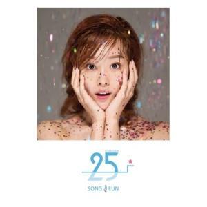 ソン・ジウン (SECRET) / 25 (TWENTY-FIVE) A VERSION(再発売) [SECRET] [CD]|seoul4