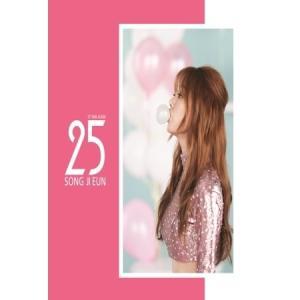 ソン・ジウン (SECRET) / 25 (TWENTY-FIVE) B VERSION(再発売) [SECRET] [CD]|seoul4