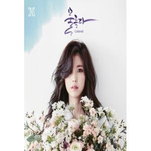 チョン・ヒョソン (SECRST) / 染まる : COLORED (2ND MINI ALBUM)(通常版)(再発売) [チョン・ヒョソン][CD]|seoul4