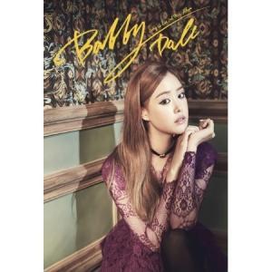 ソン・ジウン (SECRET) / BOBBY DOLL (2ND MINI ALBUM)(再発売) [ソン・ジウン (SECRET)][CD]|seoul4