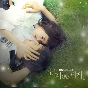 OST / 再会した世界 (SBS韓国ドラマ) [韓国 ドラマ] [OST][CD]|seoul4