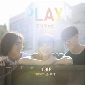 「PLAY」OST / MATE (再発売) [OST][CD] seoul4