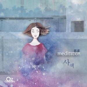 OZ COMPANY / MEDITATION (思索) (2CD)[OZ COMPANY][韓国 CD]|seoul4