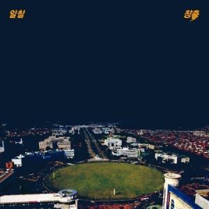 チャンチュル / イルチル (1ST EP) [チャン・チュル][CD]|seoul4