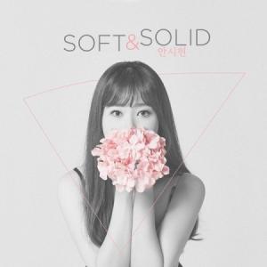 アン・シヒョン / SOFT & SOLID (1ST EP) [アン・シヒョン][CD]|seoul4