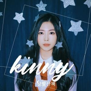 (予約販売)KINNY / 月光散策 (1ST SINGLE ALBUM) [KINNY][CD]|seoul4