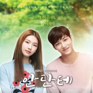 OST / アンダンテ(KBS韓国ドラマ)[オリジナルサウンドトラック サントラ][韓国 CD]|seoul4