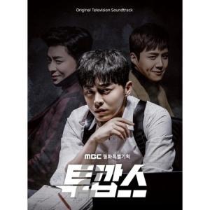 OST / TWO COPS (MBC韓国ドラマ)[OST サントラ][韓国 CD]|seoul4