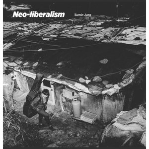 チョン・スミン / NEOLIBERALISM (EP)[ジャズ][CD]