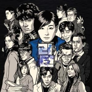 OST / リターン (SBS韓国ドラマ)[OST サントラ][韓国 CD]|seoul4