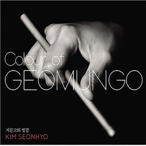 キム・ソンヒョ / COLOUR OF GEOMUNGO[キム・ソンヒョ][CD]