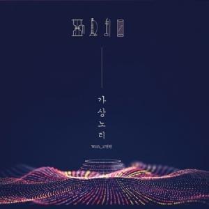 (予約販売)ガサンノリ / ガサンノリ VOL.1[ガサンノリ][韓国 CD]|seoul4