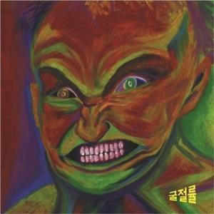 EASTERN SIDEKICK / 屈折率(2集)(再発売)[EASTERN SIDEKICK][CD]
