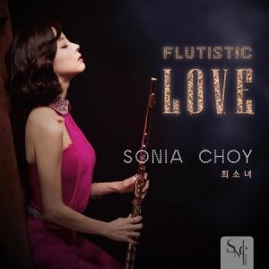 チェ・ソニョ(SONIA CHOY) / FLUTISTIC LOVE[ジャズ][CD]