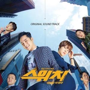 OST / 世界を変えろ (SBS韓国ドラマ)[OST サントラ][CD]