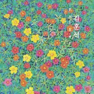 キム・フンシク / FATHER(2集) [ジャズ][CD]