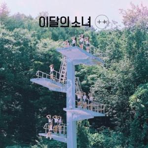 今月の少女 / MINI ALBUM[+ +](通常Bバージョン)[今月の少女][韓国 CD]
