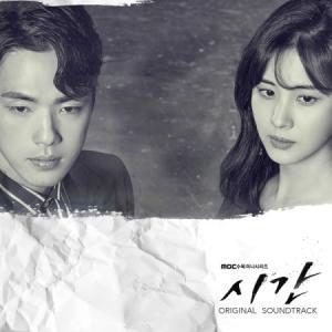 OST / 時間 (MBC韓国ドラマ)[OST サントラ][韓国 CD]|seoul4