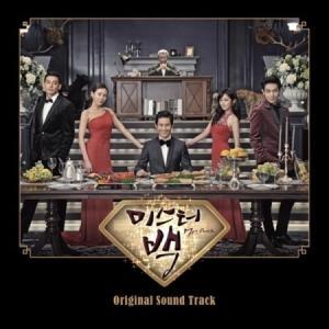 OST / ミスター・ペク (JYJのキム・ジュンス参加) (MBC韓国ドラマ) (再発売) [JYJ][OST サントラ][韓国 CD]|seoul4