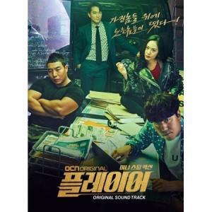 OST / プレイヤー (OCN韓国ドラマ)[OST サントラ][韓国 CD] seoul4