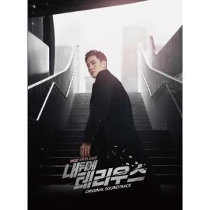 OST / 私の後ろにテリウス (MBC韓国ドラマ) (2CD) [OST サントラ][韓国 CD]|seoul4