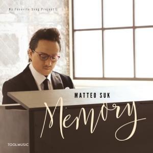 ソク・サングン / MEMORY (童謡アルバム)[韓国 CD]|seoul4