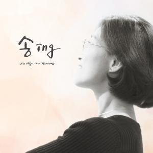 ソン・ソンイ / ソンING[韓国 CD] seoul4