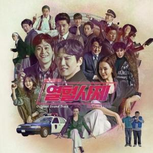 OST / 熱血師弟 (SBS韓国ドラマ)[オリジナルサウンドトラック サントラ][韓国 CD]|seoul4