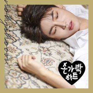 ノ・ジフン / 指ハート[韓国 CD]|seoul4