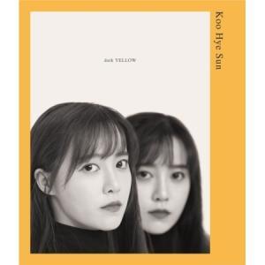 ク・ヘソン / NEW AGE ALBUM (2CD) [ク・ヘソン][CD] seoul4