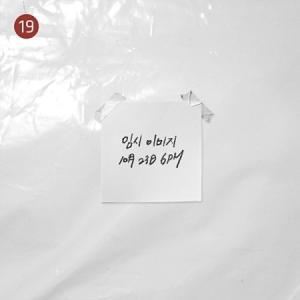 EPIK HIGH / WE'VE DONE SOMETHING WONDERFUL(9集)[EPIK HIGH][韓国 CD]|seoul4