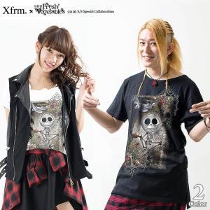 【受注生産分】Xfrm【トランスフォーム】×Freshvegetable フレベジスカルロングTシャツ|sephirothictree