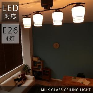 ミルクグラス シーリングライト 4灯 MILK GLASS CEILING LIGHT ガラス 天井照明 照明 4灯 LED対応 レトロ おしゃれ カフェ|sepiya