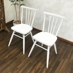 カントリー調カフェチェア 2脚セット ダイニングチェア  椅子 ホワイトウォッシュ カフェ風 カントリー調 おしゃれ 木製  新品 アウトレット 送料無料|sepiya