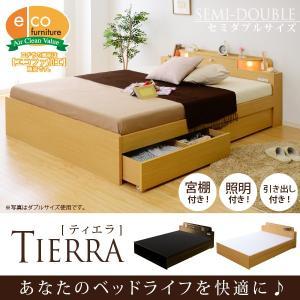 宮・照明・収納機能付ベッド (引き出し2杯タイプ) 【-Tierra- ティエラ】  セミダブル (フレームのみ) sepiya
