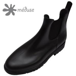 MEDUSE(メデュース) 【JUMP】 SIDE GOA RAIN BOOTS(サイドゴア レインブーツ) NOIR(BLACK) septis